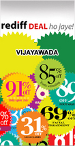 Rediff Vijayawada Deals