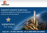 Supertech Supernova Noida
