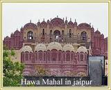 Palace of Winds Hawa Mahal Jaipur