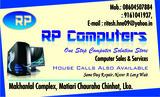 RPComputer