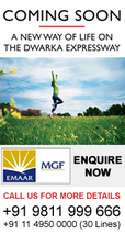 Emaar MGF Dwarka Expressway