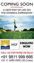 Emaar MGF Dwarka Expressway