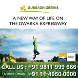 Emaar MGF Gurgaon Greens