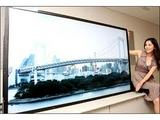 lcd tv reviews online