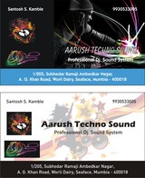 AARUSH TECHNO SOUND