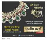 Leading Jwellery Store of indore