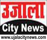 ujalacitynews portel and ujalacity news paper