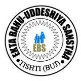 EBS Nagpur