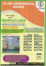 KRISHNA CLASSES