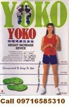 Original yoko height increaser as seen on tv
