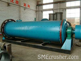 Types of ball mill