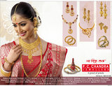 P C Chandra Jewellers
