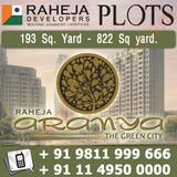 Raheja Aranya The Green City Plots Gurgaon