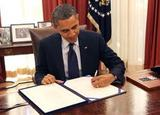 Obama Grants for Small Business 2012