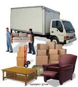 how to find movers