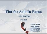 2 bhk flat in boring road patna bihar