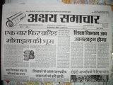 akshay samachar