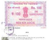 Affidavit Notary Services in Indraprastha