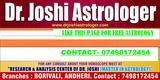 astrologer mahim east mumbai