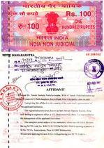 Affidavit Notary Services in Onkar Nagar