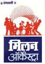 Rangavali, Pune presents Milan Orchestra