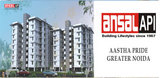 Ansal Aastha apartments