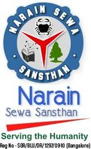 Narain Sewa Sansthan