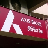 Axis Bank Internet Banking Login