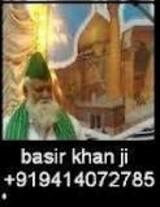 basirkhanji