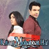 kitni mohabbat hai season 2