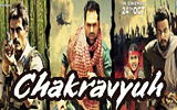 chakravyuh