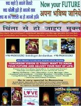 vashikaran specialist baba. get love back