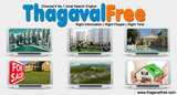 Thagavalfree Chennai Real Estate Property