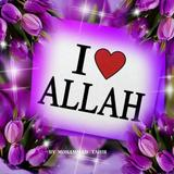 allah lord of the world