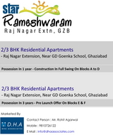 Star Rameshwaram Raj Nagar Extension Ghaziabad