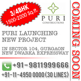 Puri New Project Sector 104 Gurgaon