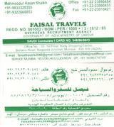 Faisal Travels