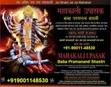 Baba Pramanand Shastri