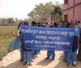 our madhubani - RAMPUR SCHOOL