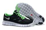 www.buynikefree.com