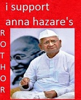 i support anna hazare's and you