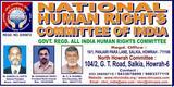 NHRC INDIA