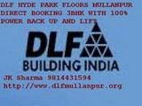 DLF HYDE PARK FLOORS SERVANT ROOM AND LIFT