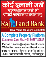 Rajasthan Real Estate