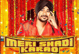 Meri Shadi Karao 2013 Full Movie Watch Online