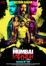 Mumbai Mirror 2013 Full Movie Watch Online