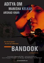 Bandook 2013 Full Movie Watch Online