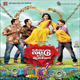 Watch Free Kanna Laddu Thinna Aasaiya Full Movie Online Download