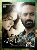 Watch Free Annayum Rasoolam Full Movie Online Download