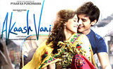 Watch Free Akaash Vani Full Movie Online Download